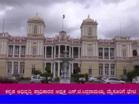 Ramarajasekharan CFTRI
