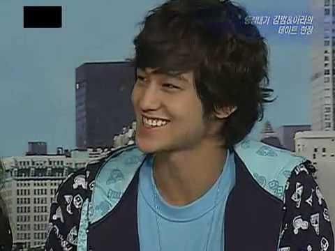 090725 Kim Bum Go Ara SRIS CF Interview