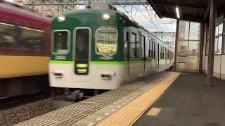京阪 8000系特急 2400系区間急行 完璧な並走!