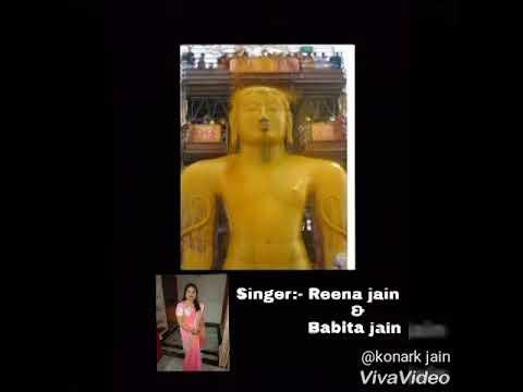 Kalsha Dalo Re (Jain Bhajan)