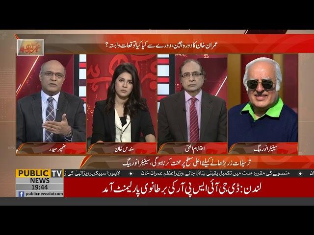Imran Khan ko jalso me aisi baten nhi karni chahyen thin jo wo nai kar sakte says Senator Anwar Baig