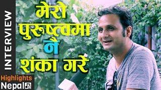 मेरो पुरुषत्वमा नै शंका गरे |  Highlights Talk With Writer Subin Bharttarai