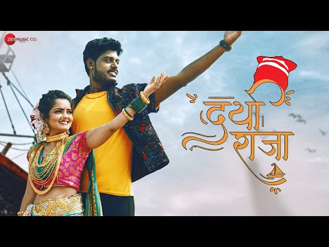 Darya Raja - Official Music Video | Sudip Dey & Priyanka Diwate | Yogesh Agravkar & Reshma Patil