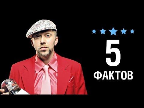 шоумен Сергей Пархоменко (часть 1)