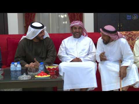 حمدان بن زايد يعزي في وفاة محمد بن حريحر المزروعي
