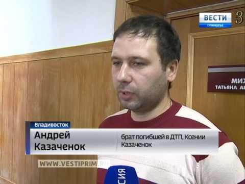 нонна лепёхина 19 лет владивосток фото