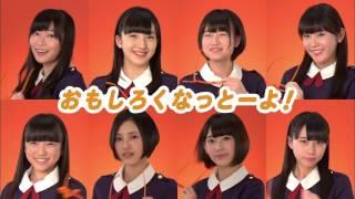 20140430 TV-CM ダイエー 「一の市」 HKT48 宮脇咲良 兒玉遥
