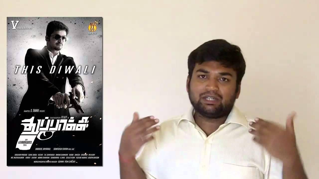 thuppakki tamil movie review by prashanth youtube. Black Bedroom Furniture Sets. Home Design Ideas