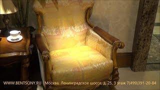 """Видео обзор: Кресло для отдыха """"Лоренс А"""""""