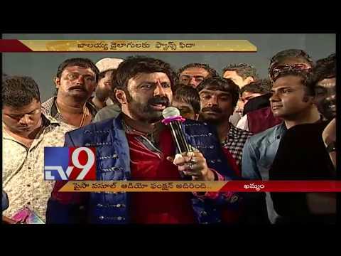 Paisa Vasool Audio Launch highlights - TV9