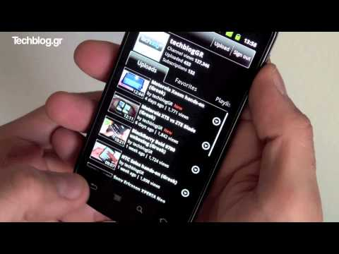 Google Nexus S hands-on (Greek)