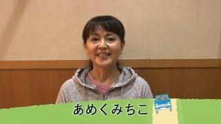 2017/8 縲弱メ繝�繧ッ縲上≠繧√¥縺ソ縺。縺薙&繧薙さ繝。繝ウ繝亥虚逕サ