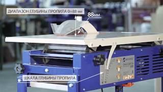 Обзор Станок БЕЛМАШ СДМП-2200