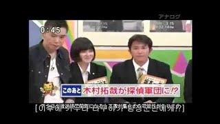 坂本一生パーソナルジム 坂本一生 検索動画 23
