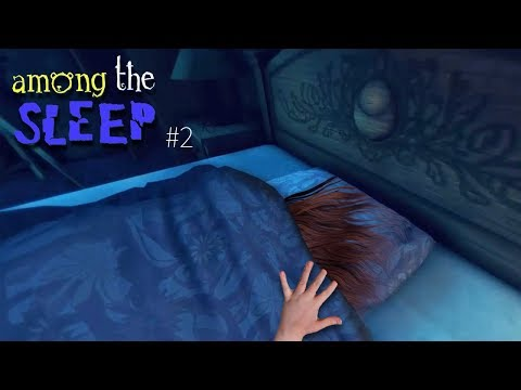ЧТО ПОД МАМИНЫМ ОДЕЯЛОМ? - Куда пропала наша МАМА? Играем в Хоррор для детей Among the Sleep #2