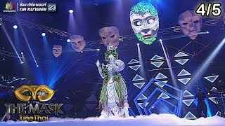 THE MASK LINE THAI | Semi-Final Group ไม้จัตวา | EP.15 | 31 ม.ค. 62 [4/5]