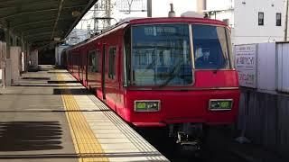 数少なくなった急行運用... 名鉄5300系 5304F (急行新羽島行き) 名鉄岐阜発車 SRシリーズ171弾