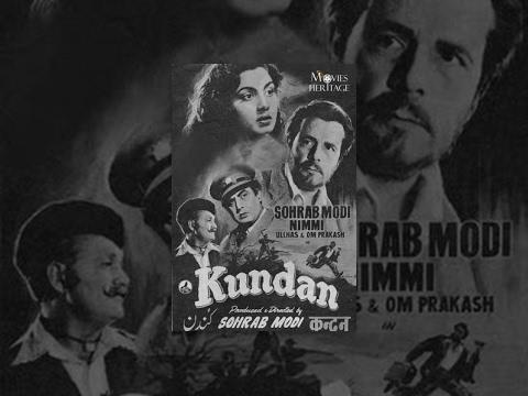 Kundan 1955    Nimmi, Sunil Dutt, Ulhas, Pran   Superhit Classic Bollywood Movies
