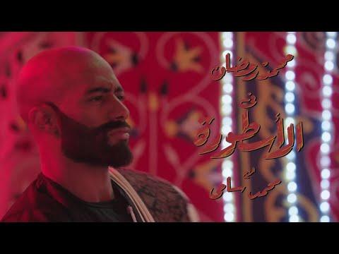 اغنية اسماعيل الليثي - ابن دمي
