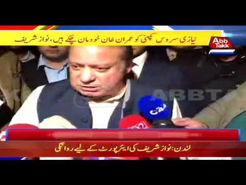 Former PM Nawaz Sharif Addressing Media in London