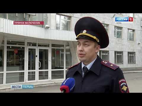 В Перми проходит масштабная операция «Опасный водитель»