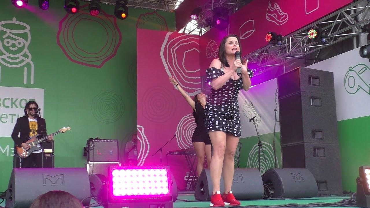 Наташа Королёва - Дельфин и русалка - YouTube