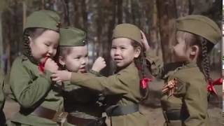 Песня бравые солдаты клип к 9 мая