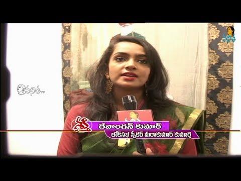 Devangana Kumar Daughter of Meira Kumar Exhibits her Artwork in Hyderabad