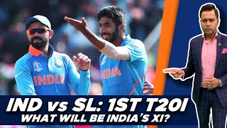 INDIA's playing XI for GUWAHATI?   #AakashVani   INDvSL 1st T20I Preview