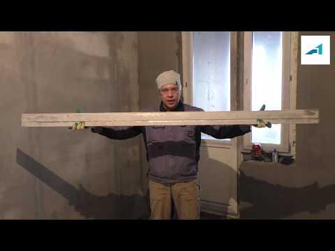 видео: Установка маяков на потолки. Самый быстрый и удобный способ!