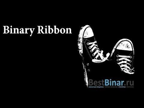 Реальная стратегия для бинарных опционов «Binary Ribbon»