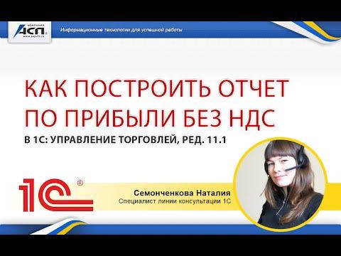 Электронная отчетность через Интернет, сдача отчетности в