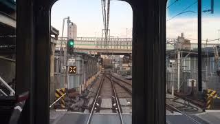 【地下化直前!】京急大師線 東門前〜小島新田 前面展望