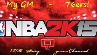 NBA 2K15.My GM || Самая русская команда и самый первый матч!