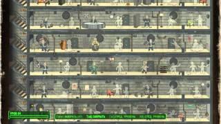 Fallout 4 Гайд Самурай