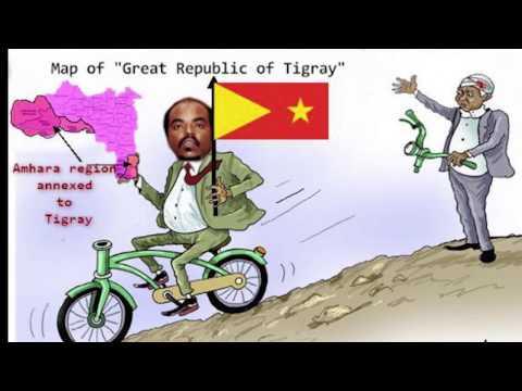 Meret Ethiopia Radio -  ወልቃይ ጠገዴ ማነው! የአማራ ህዝብ ታሪክና ማንነት በደደቢት የይስሙላ ፊድራሊዝም Dec 3 2016