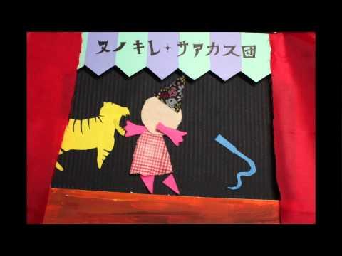 ICAF2013 長岡造形大学