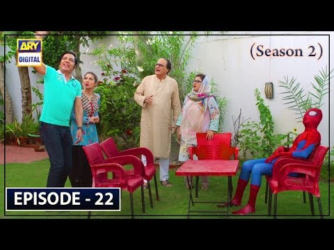 Bulbulay Season 2 | Episode 22 | 6th Oct 2019 | ARY Digital Drama