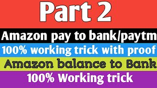 (Part 2) How to Transfer amazon pay balance to bank account | amazon pay balance to paytm |