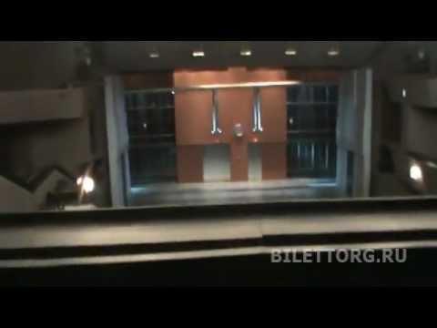 схема зала Современника