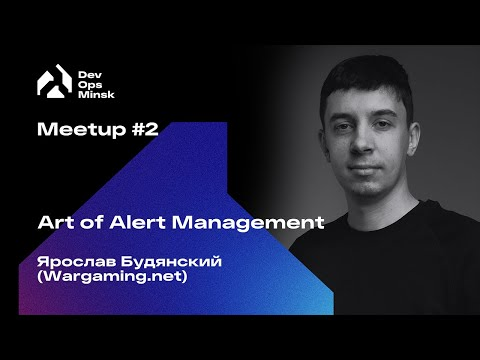 DevOps Minsk: Art of Alert management / Ярослав Будянский