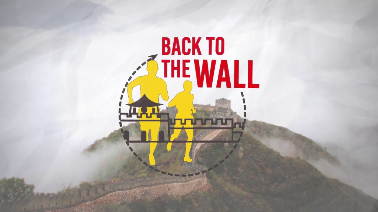 Back to the Wall Donation Campaign Video