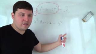 Алгебра 11 класс Логарифмические уравнения
