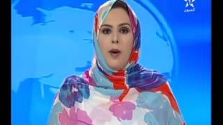 المرحوم أمحمد ولد دحان ولد علي