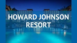 HOWARD JOHNSON RESORT 5* Китай Хайнань обзор – отель ХОВАРД ДЖОНСОН РЕЗОРТ 5* Хайнань видео обзор