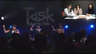 【ワイプ付】Task have Fun 結成3周年記念「3のキセキ」ツアー3日目5/5茨城公演 at 水戸ライトハウス ダイジェスト映像[公式]