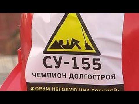 Связь-Банк > Адреса отделений Банка в Москве