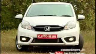 Honda Brio, Price in India, Review, Mileage & Videos | Smart Drive 4 Dec 2016