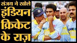 जब कराची के मैदान में भारतीय टीम पर हुआ हमला । Book Review Imperfect | Sanjay Manjrekar