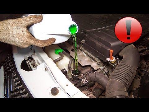 + 30% к ресурсу любого авто! Секреты подготовки к зиме! Правильное ТО. Замена технических Жидкостей.